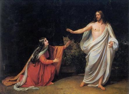 Resurrection Appearance
