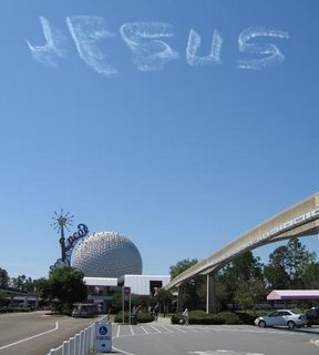 jesus in the air